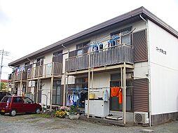コーポ富士道[103号室]の外観
