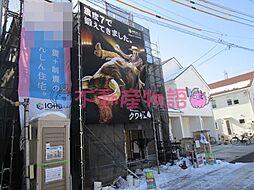 埼玉県飯能市大字双柳1045-1