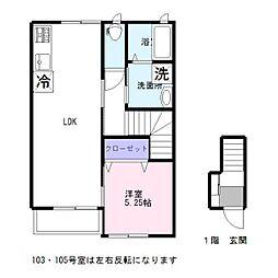 桜ガーデン3 B棟 201号室 2階1LDKの間取り