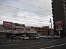 周辺,2DK,面積44.96m2,賃料4.2万円,札幌市電2系統 西線14条駅 徒歩4分,札幌市電2系統 西線16条駅 徒歩4分,北海道札幌市中央区南十五条西16丁目