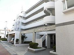 鷹取駅前ビラー 中古マンション