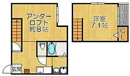 ポラリス七隈II[2階]の間取り