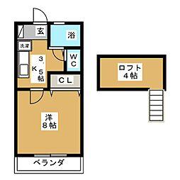 サンシャイン日本平[1階]の間取り