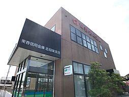 東春信用金庫志段味支店 徒歩 約30分(約2400m)