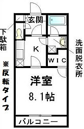 オリエンスII[2階]の間取り