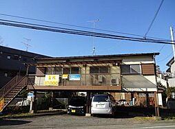 東京都昭島市拝島町3丁目の賃貸アパートの外観