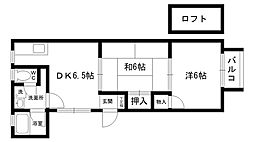 エクセルシア フェデラル[2階]の間取り