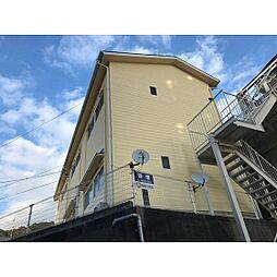 赤迫駅 2.1万円