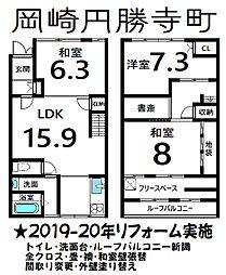 東山駅 3,580万円