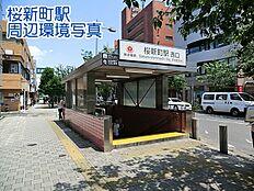 桜新町駅(東急 田園都市線)まで770m