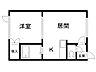 間取り,1DK,面積26.08m2,賃料3.5万円,バス くしろバス美原入口下車 徒歩3分,,北海道釧路市文苑4丁目56-7