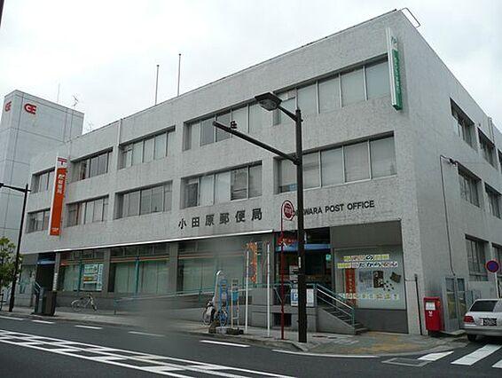 仙台小田原郵便...