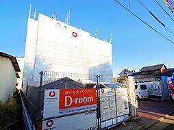仮称 D-room朝霞市膝折町2丁目[2階]の外観