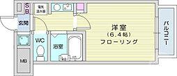 榴ヶ岡駅 4.9万円