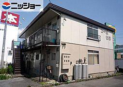 コーポちほ[2階]の外観