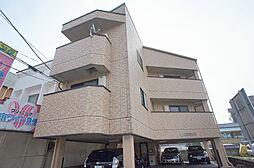 三成若宮ビル[2階]の外観