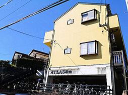 アトラス松山[1階]の外観