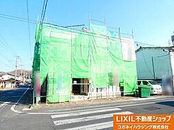 桐生駅 1,890万円