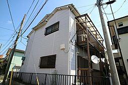 鶴見市場駅 6.7万円
