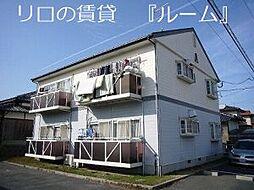 須恵中央駅 4.7万円