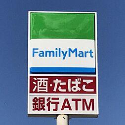 ファミリーマート 豊明二村台店まで約1430m 徒歩約18分