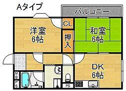 シティーパレス廣嶋[3階]の間取り