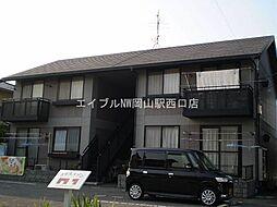 岡山県岡山市北区花尻あかね町丁目なしの賃貸アパートの外観