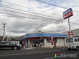 南福岡駅 3.2万円