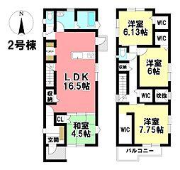 大門駅 3,290万円