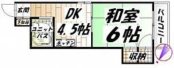 元宇品口駅 3.3万円