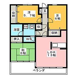 ビューフォート[4階]の間取り