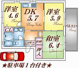 兵庫県神戸市北区甲栄台3丁目の賃貸アパートの間取り