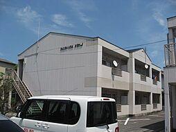 アメニティハウスオガワ A[1階]の外観
