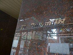 ストークビル赤坂