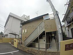 兵庫県川西市花屋敷2丁目の賃貸アパートの外観