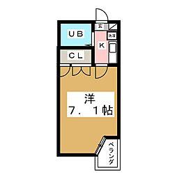 ラフィーヌ旭ヶ丘[2階]の間取り