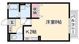 山陽網干駅 4.7万円