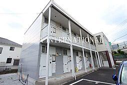 東京都調布市飛田給3丁目の賃貸アパートの外観
