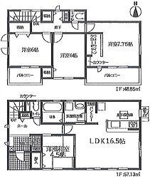 静岡県袋井市愛野2837-5