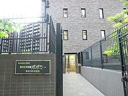 池ノ上駅 6,980万円
