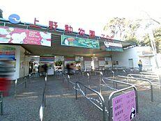 動物園上野動物園まで1585m