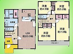 小田急多摩センター駅 4,598万円
