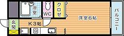 ケントクレール黒崎(分譲賃貸)[2階]の間取り