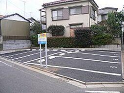 下赤塚駅 1.3万円