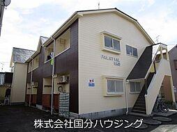 隼人駅 1.9万円