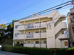 上池田マンション[3階]の外観