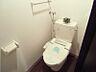 トイレ,1DK,面積32.94m2,賃料4.3万円,JR学園都市線 八軒駅 徒歩4分,JR函館本線 琴似駅 徒歩18分,北海道札幌市西区八軒六条東4丁目1番8号