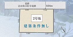 相模原市中央区富士見6丁目
