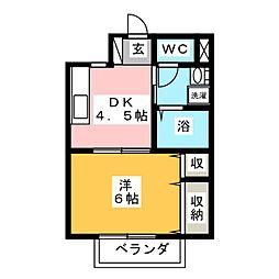おざわハイツ[2階]の間取り