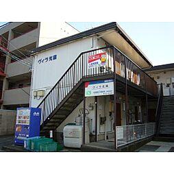 白浜団地 2.3万円